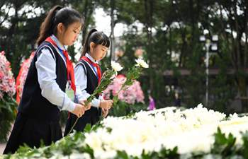 Martyrs' Day marked across China
