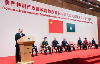 Macao holds reception to celebrate 71st anniversary of founding of PRC