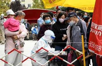 Over 3 mln sampled for COVID-19 tests in east China city