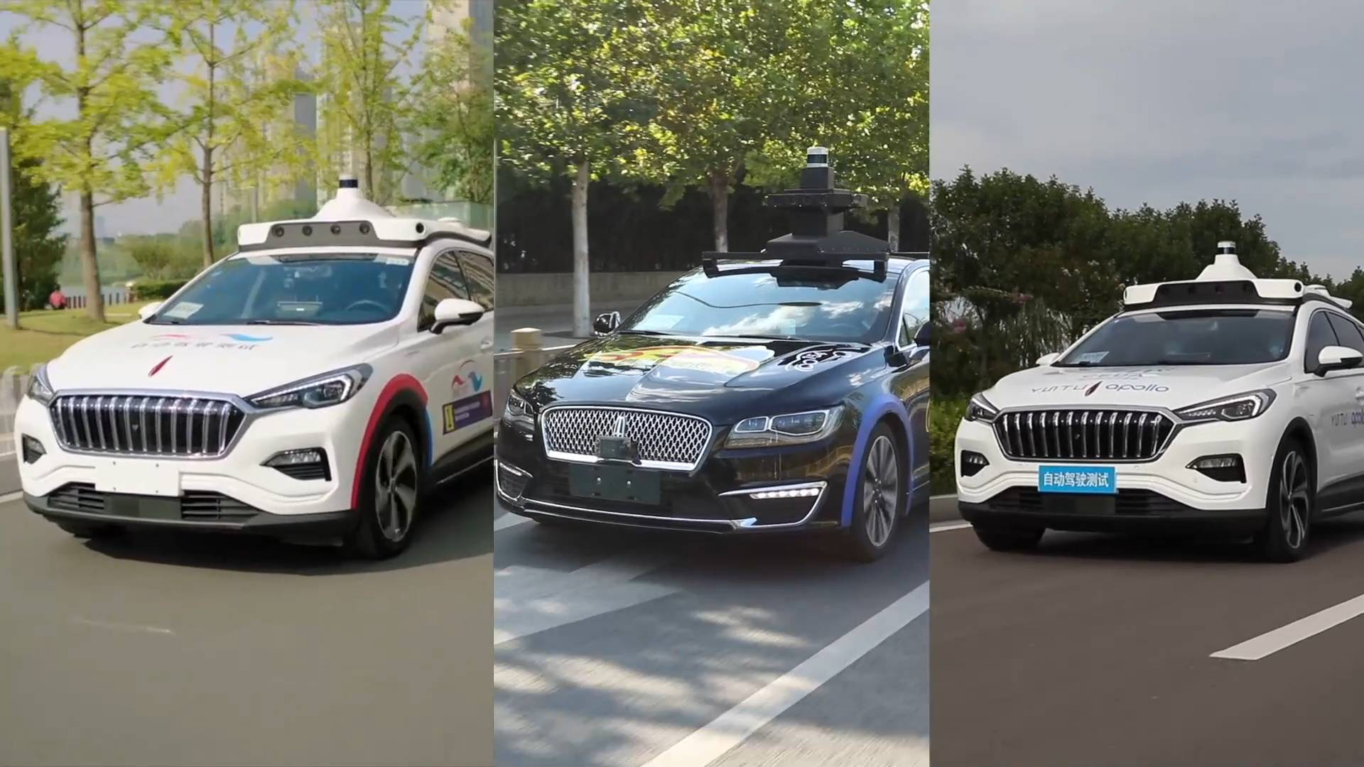 Baidu offers free trials of self-driving taxi service in Beijing