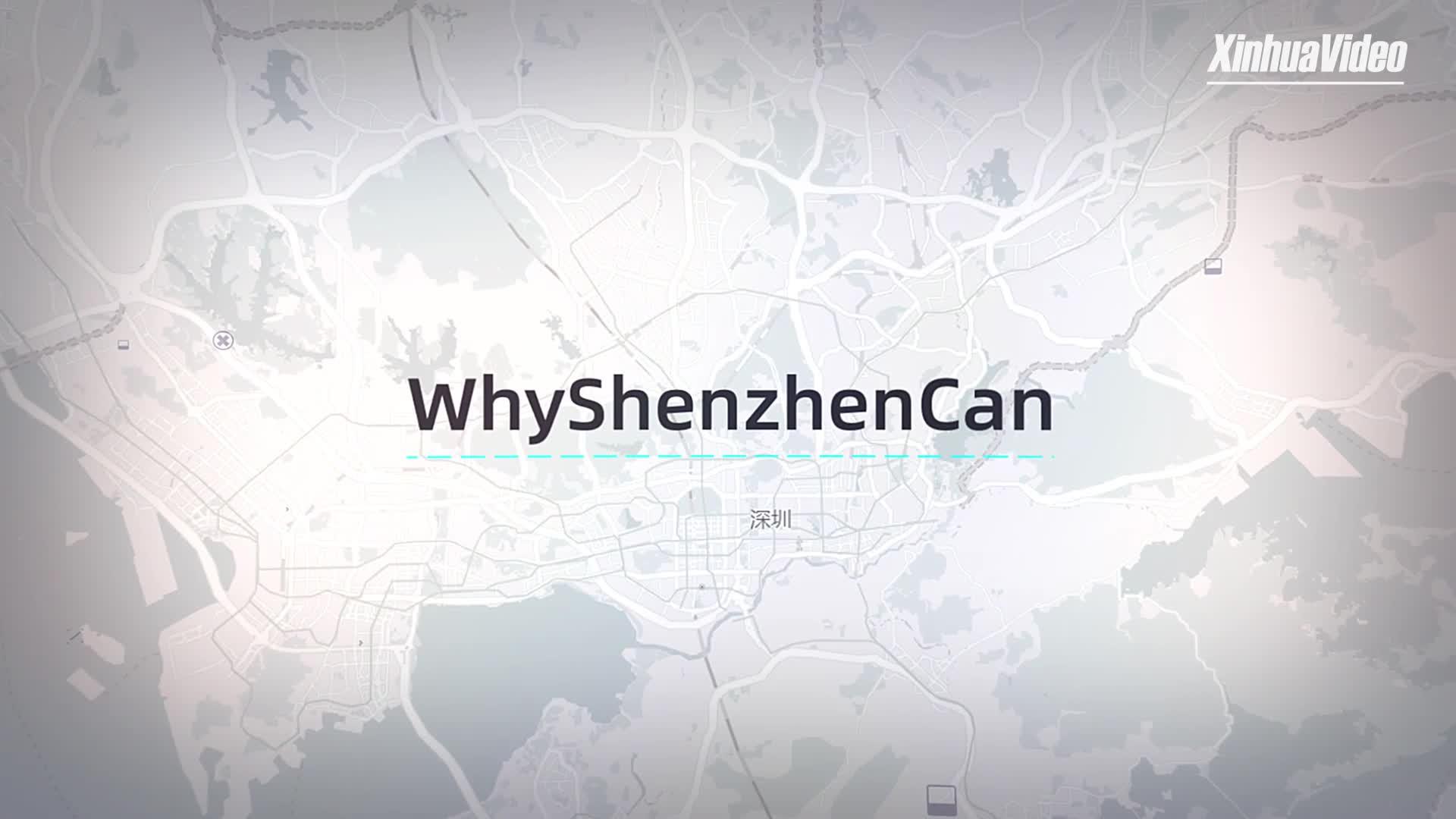 Shenzhen: miracle starts anew