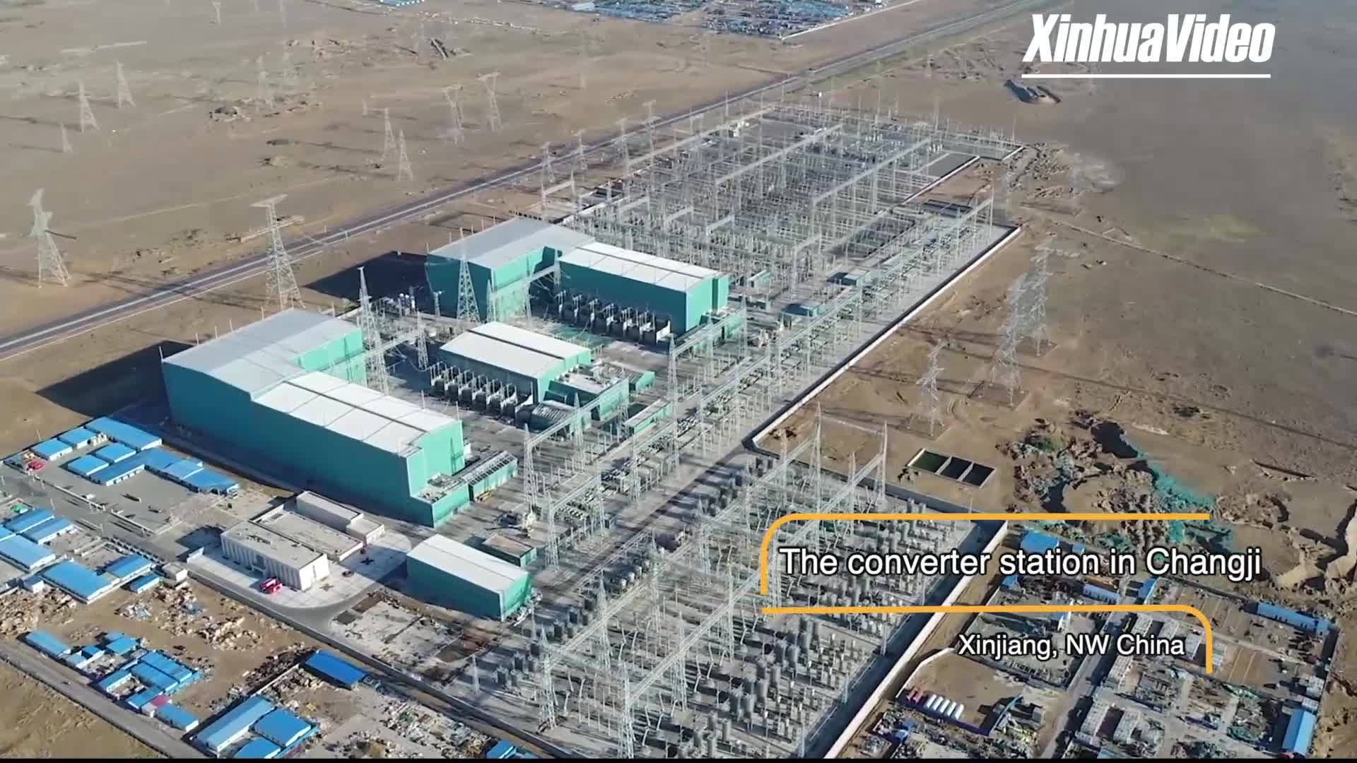 5G Tech Assists in Maintenance of Converter Station in Xinjiang