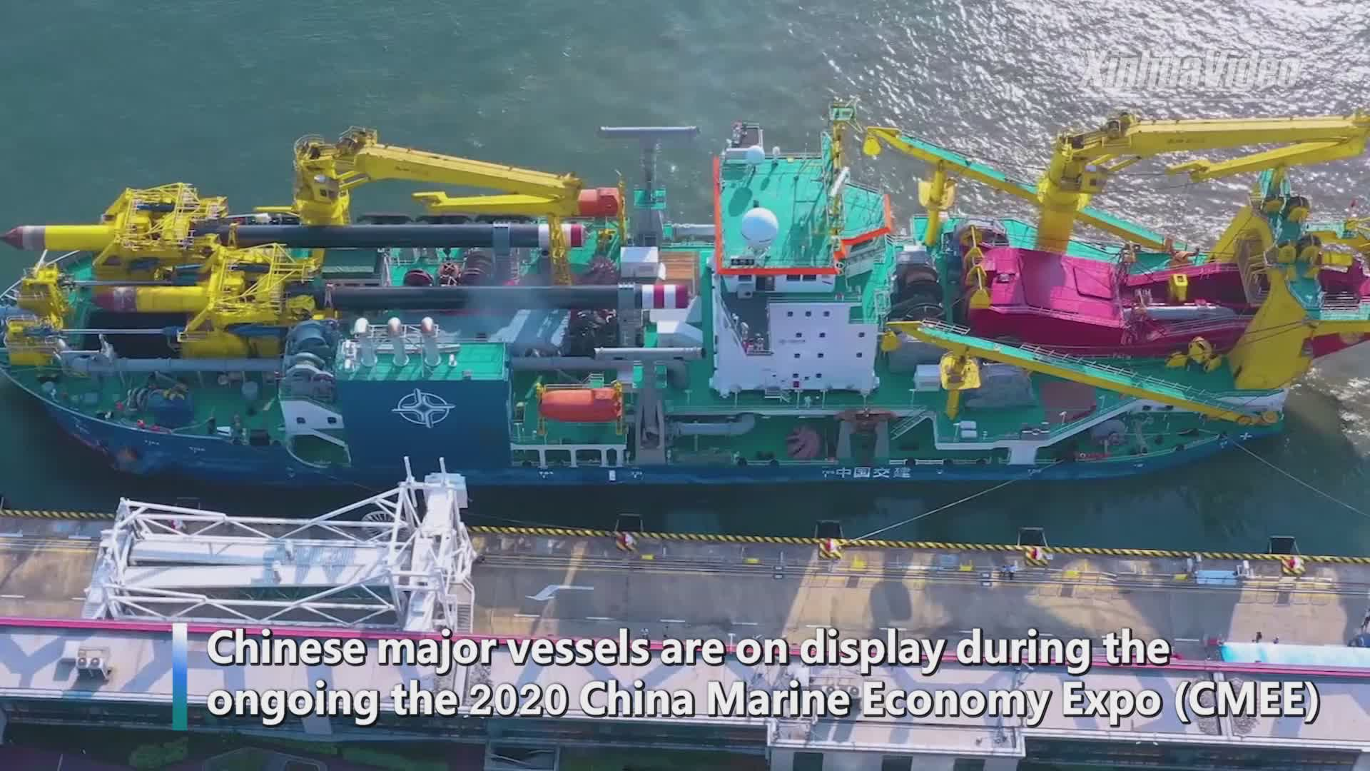 High-tech Chinese vessels on display at marine economy expo