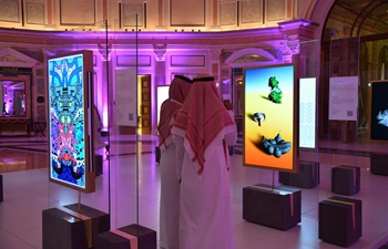 Saudi Arabia launches national artificial intelligence strategy