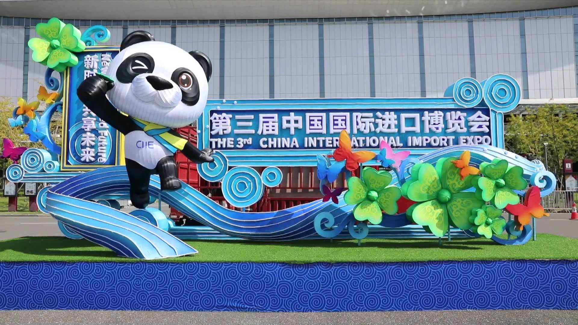 China's import expo gives opportunities to foreign firms: Belgian expert