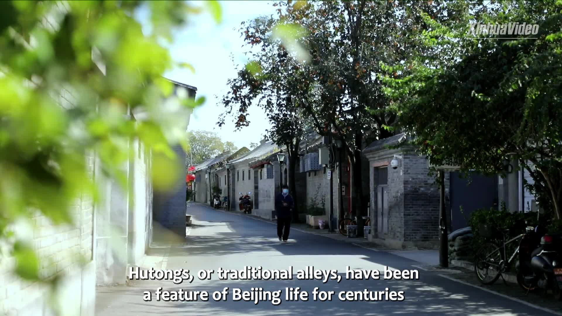 Beijing hutong residents embrace new life