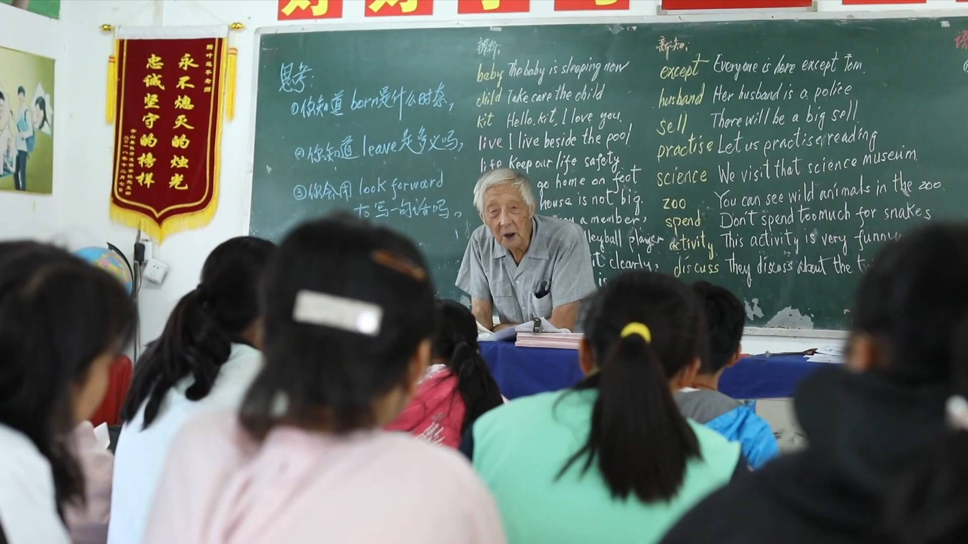 93-year-old Chinese man's free supplementary learning school