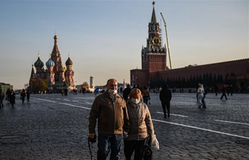 Russia's COVID-19 cases up 16,202