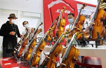 Music China 2020 held in Shanghai