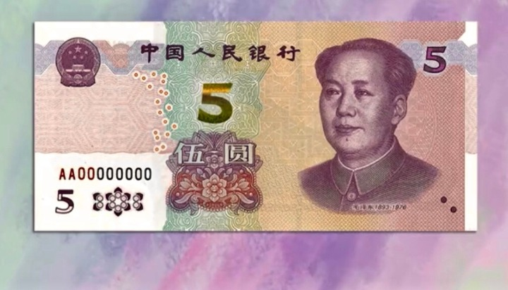China launches new five yuan banknote