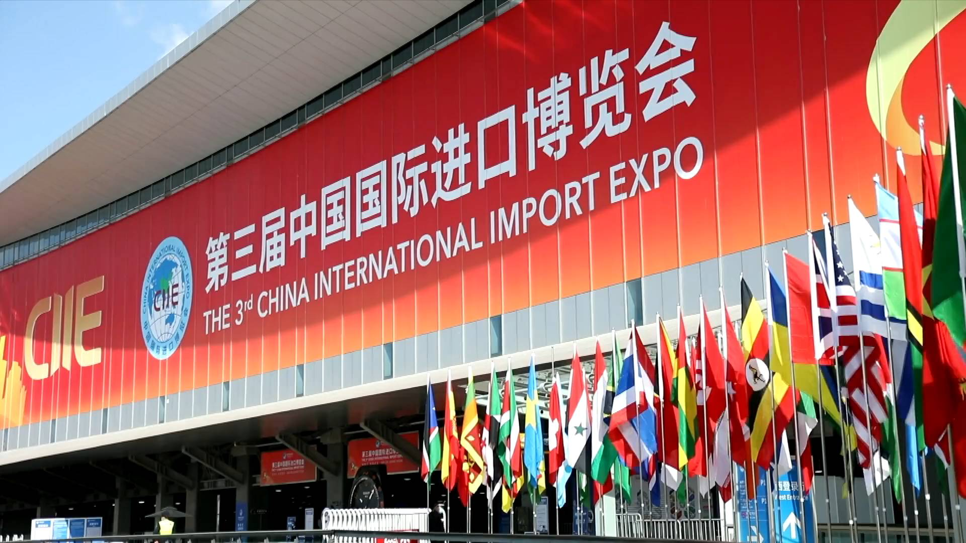 Vlog: Get ready for new launches at CIIE