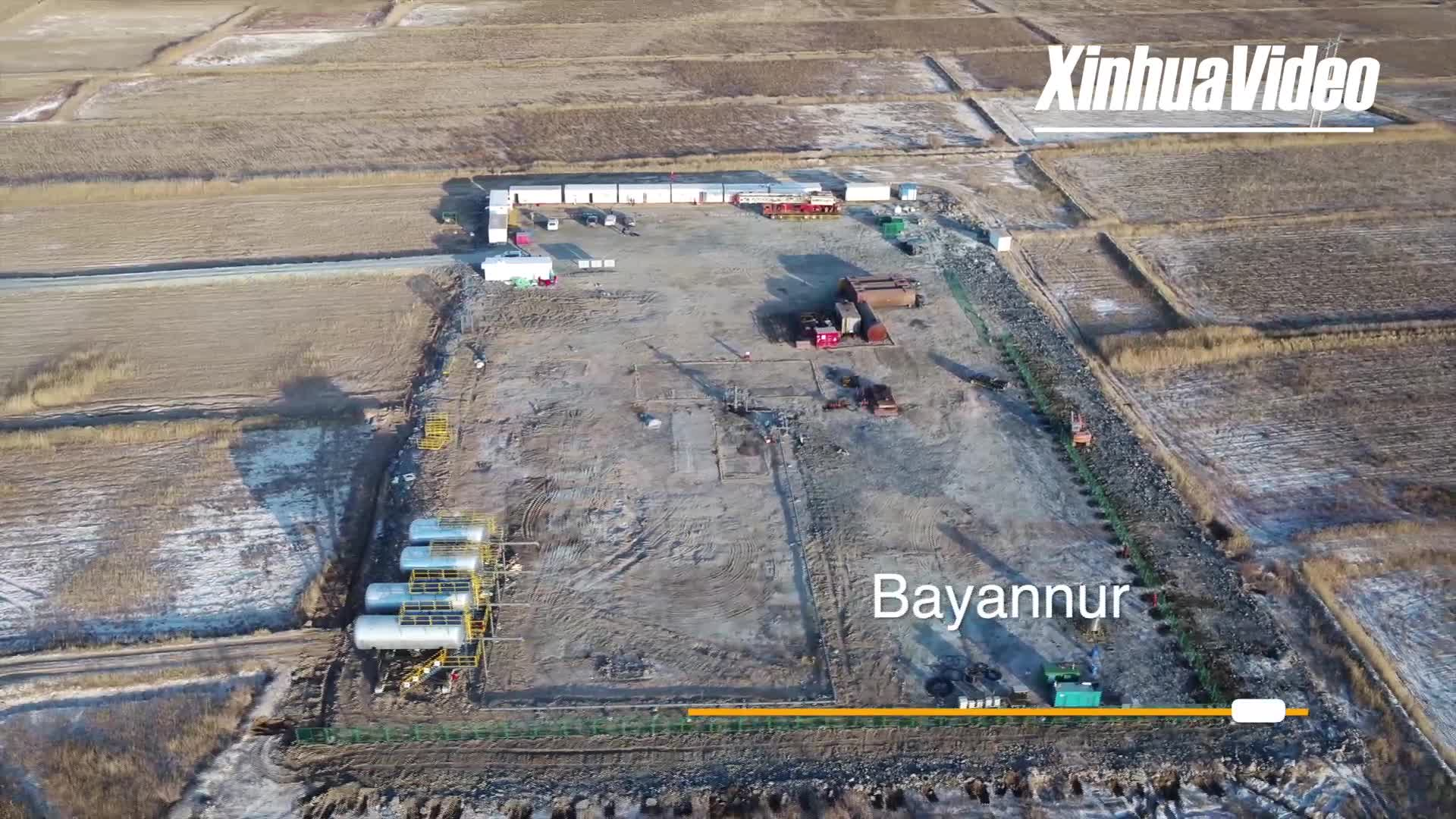New high-production well found in N China