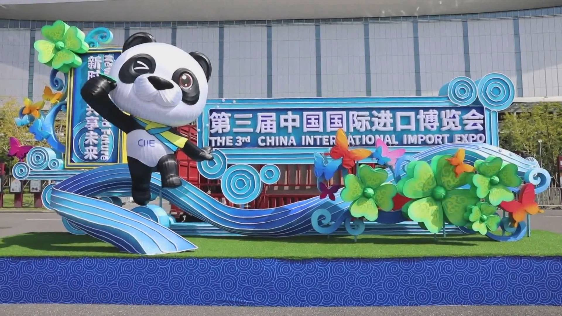 China import expo provides impetus for economic recovery along B&R