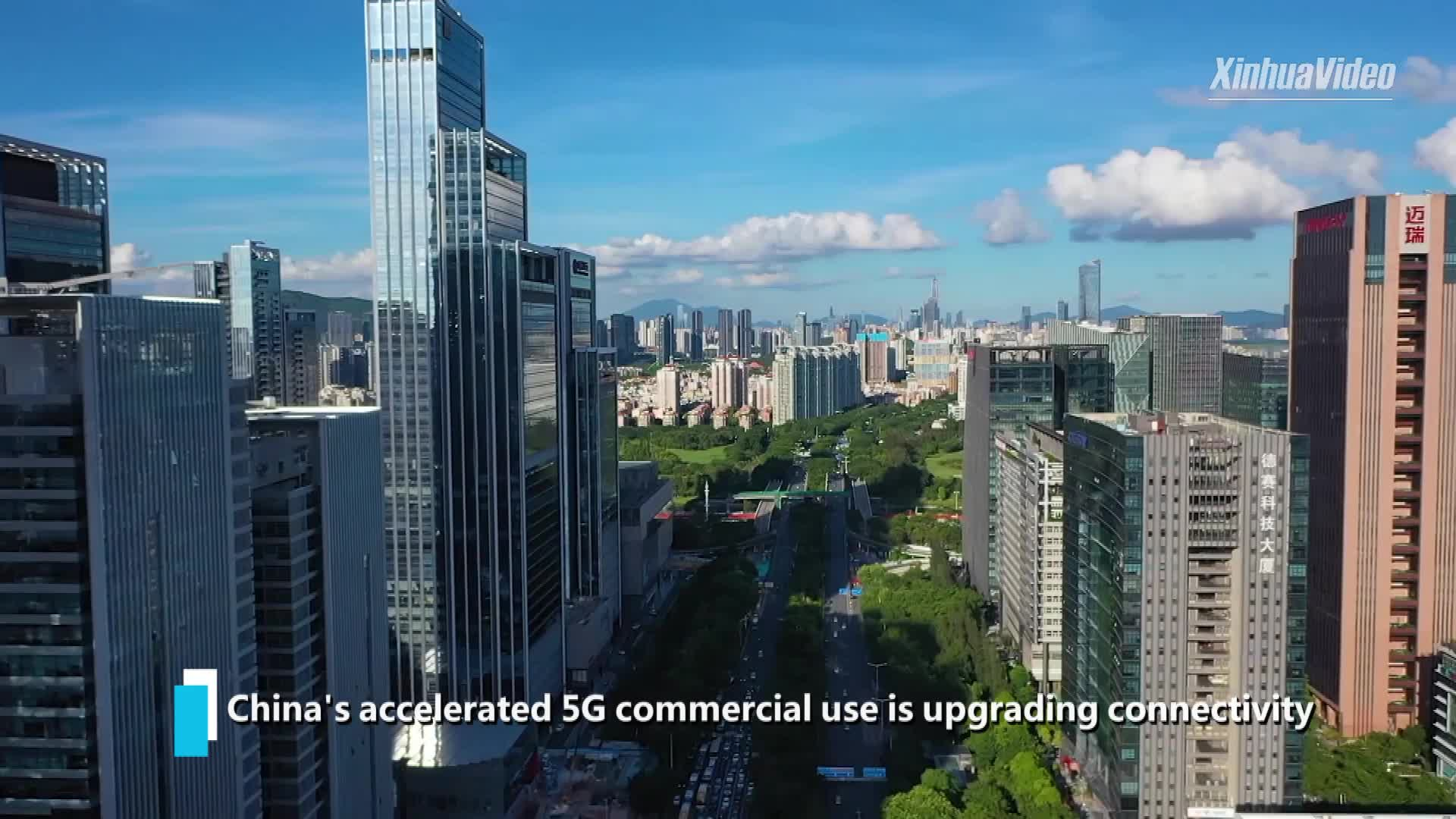 China's accelerated 5G commercial use upgrades connectivity