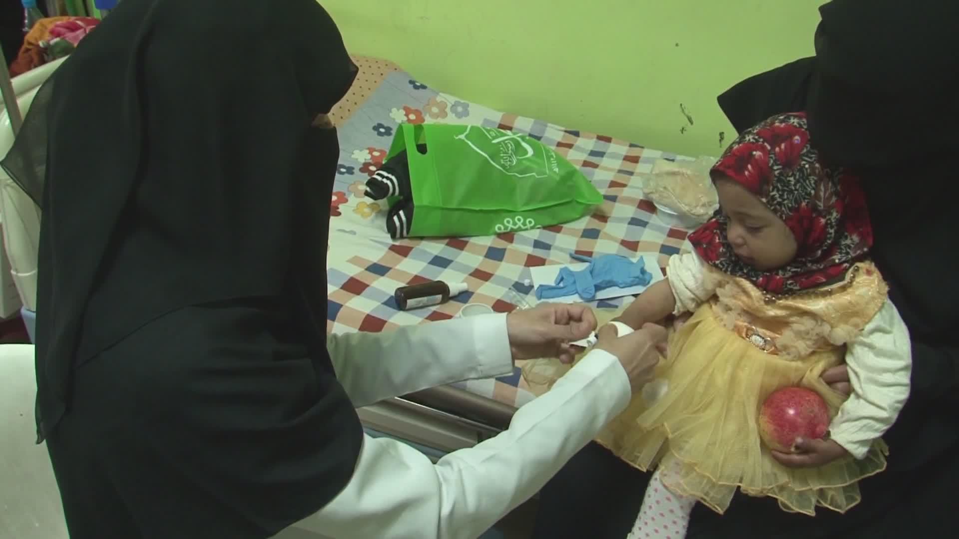 Yemeni children with leukemia in dire need of medical supplies