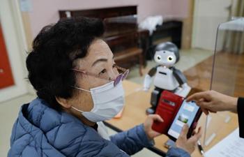 Seoul promotes digital education for senior citizens