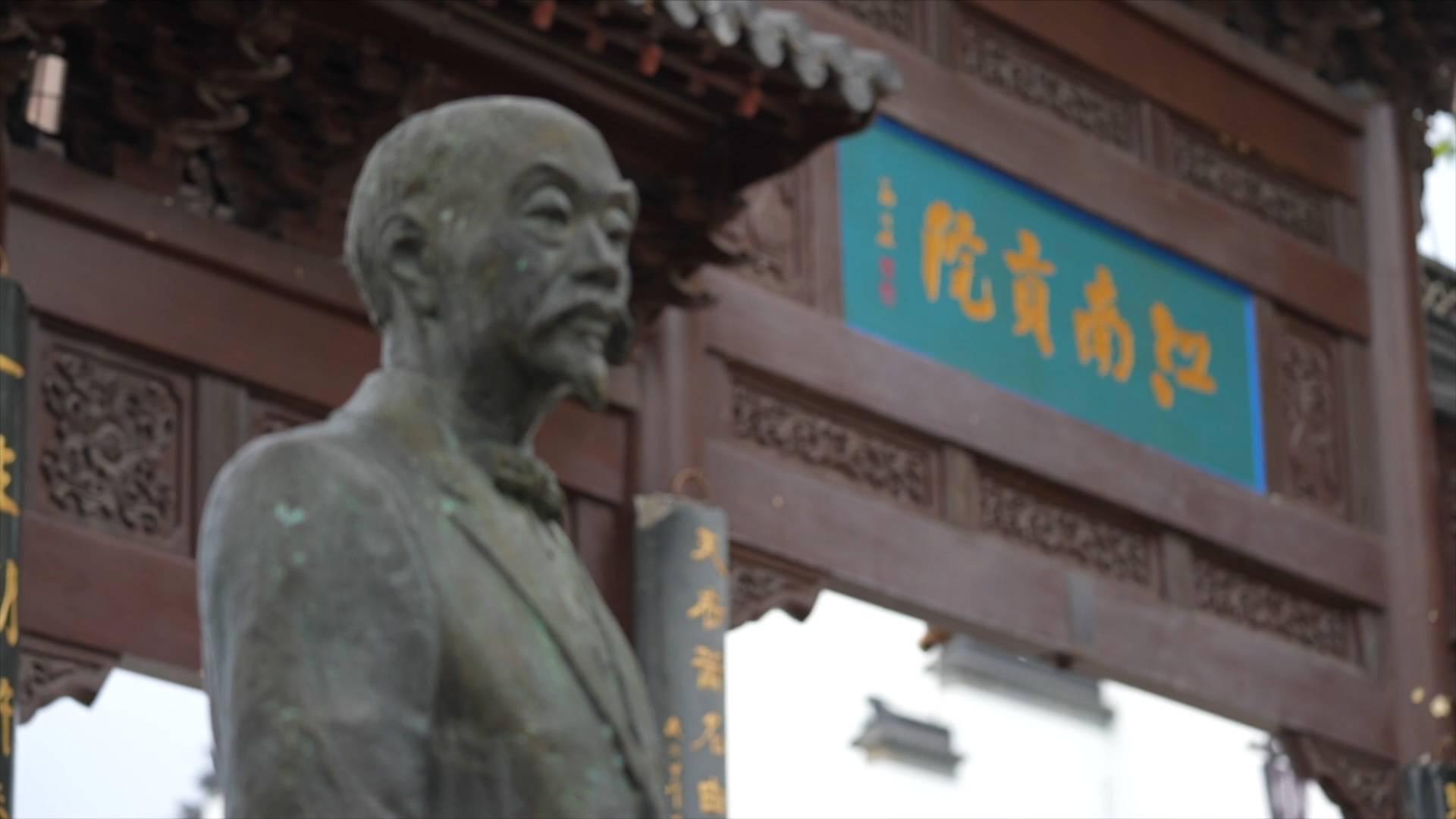 Zhang Jian, industrialist devoted to education