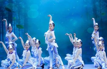 World Children's Day marked in Beijing