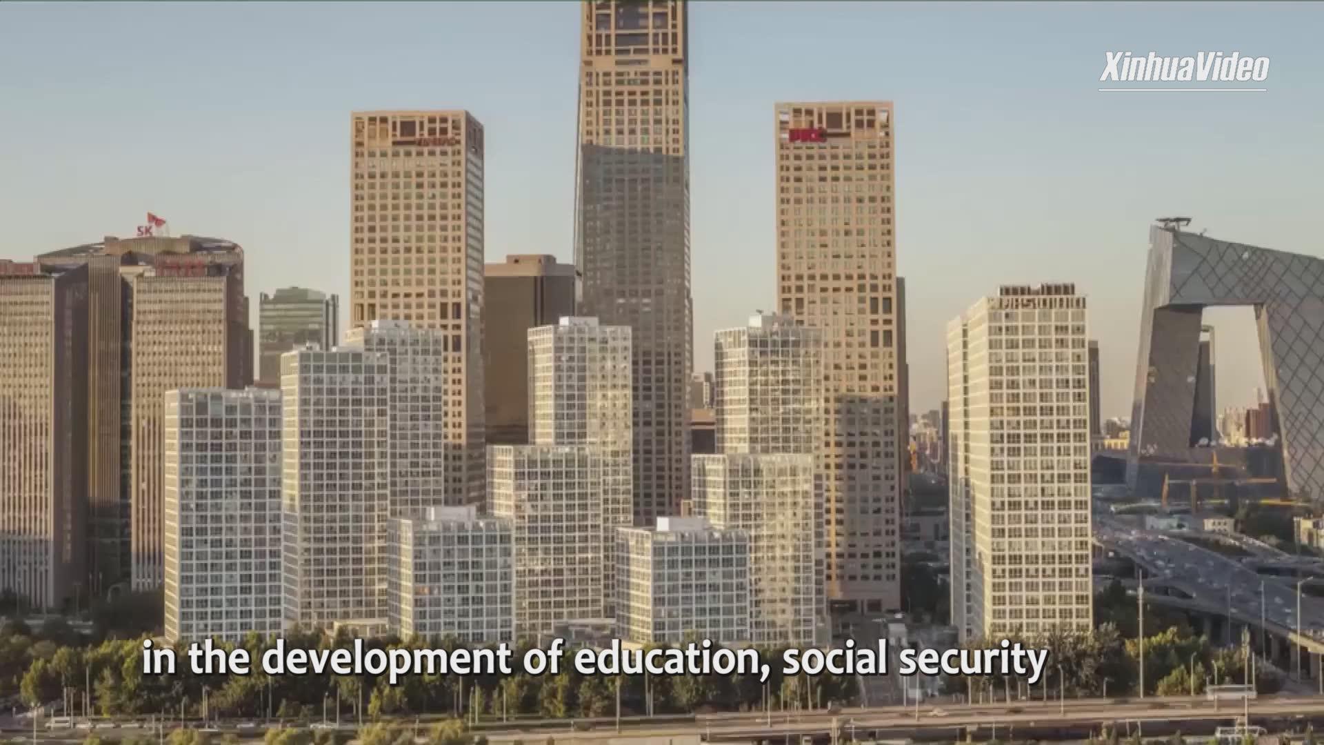 China, other APEC members share similar development concept: expert