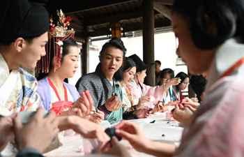 2nd craftsman conference kicks off in Fuzhou