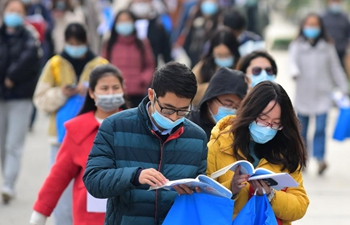 National civil servant exam for 2021 intake held across China