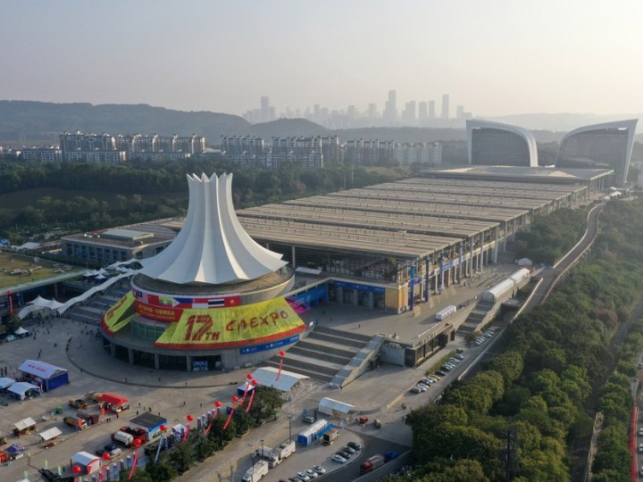 Update-China Focus: 17th China-ASEAN Expo concludes amid boost to BRI cooperation
