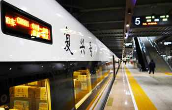 Yanqing line officially put to operation