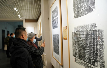 People visit exhibition of inscription rubbings of Tang Dynasty in Shijiazhuang