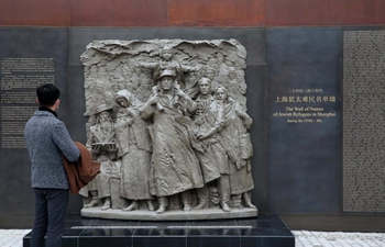 Shanghai's Jewish refugee museum reopens