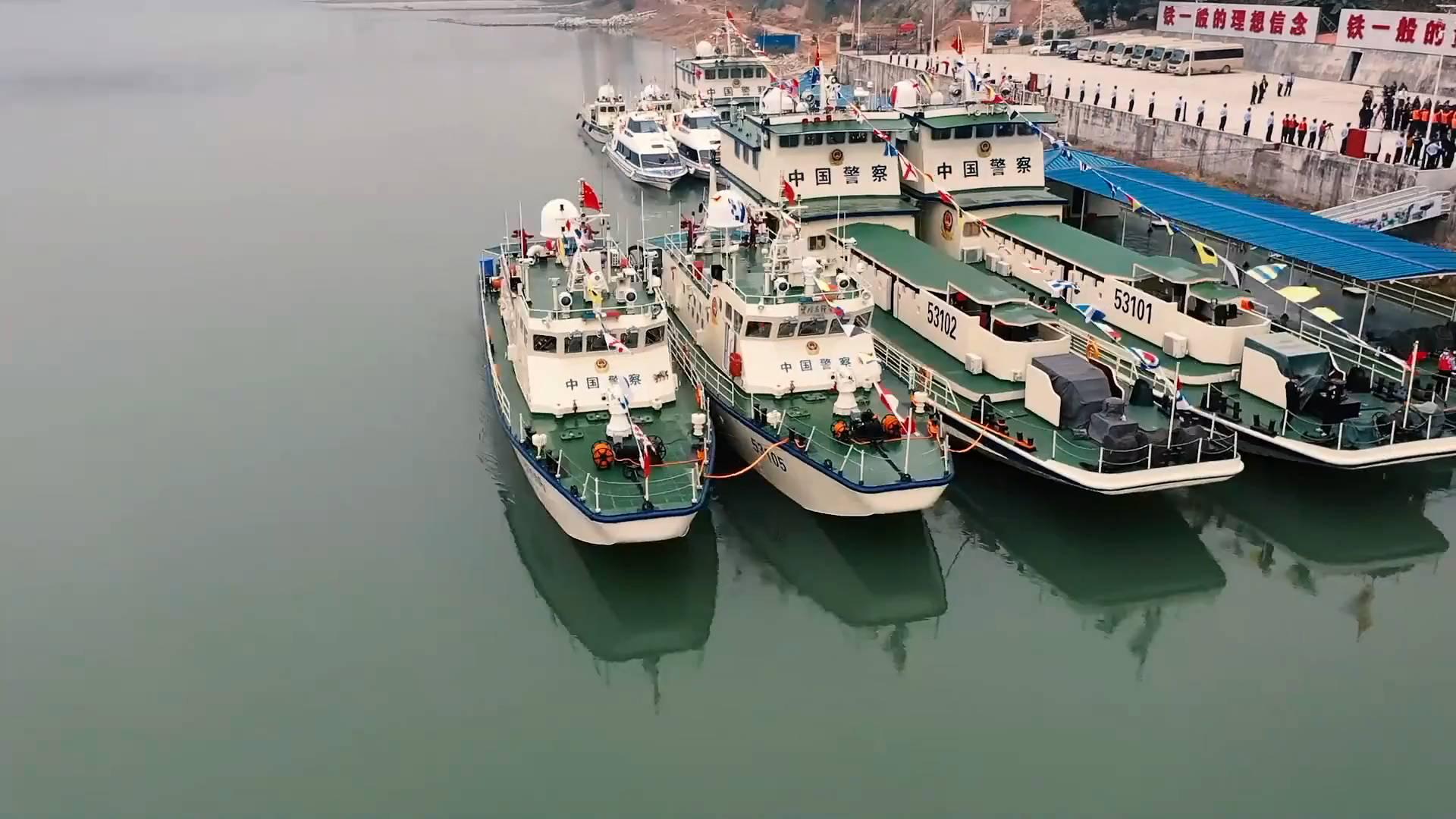 100th joint patrol on Mekong River begins