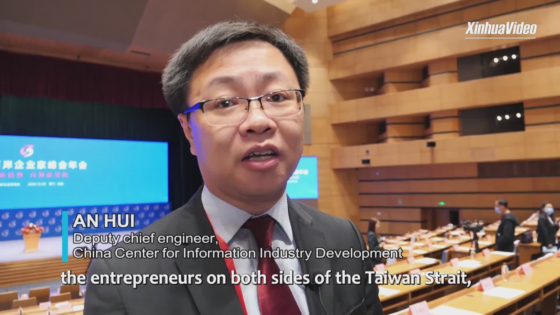 New development blueprint uplifts business leaders, entrepreneurs across Taiwan Strait
