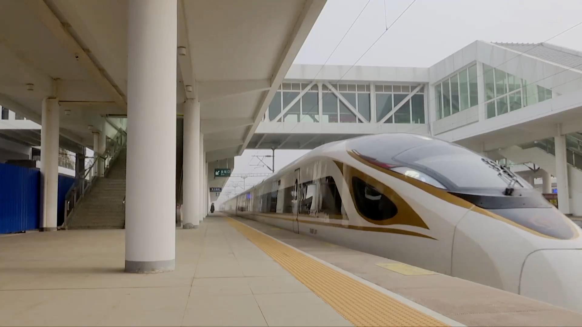 New high-speed rail line fully put into operation in Jiangsu, China