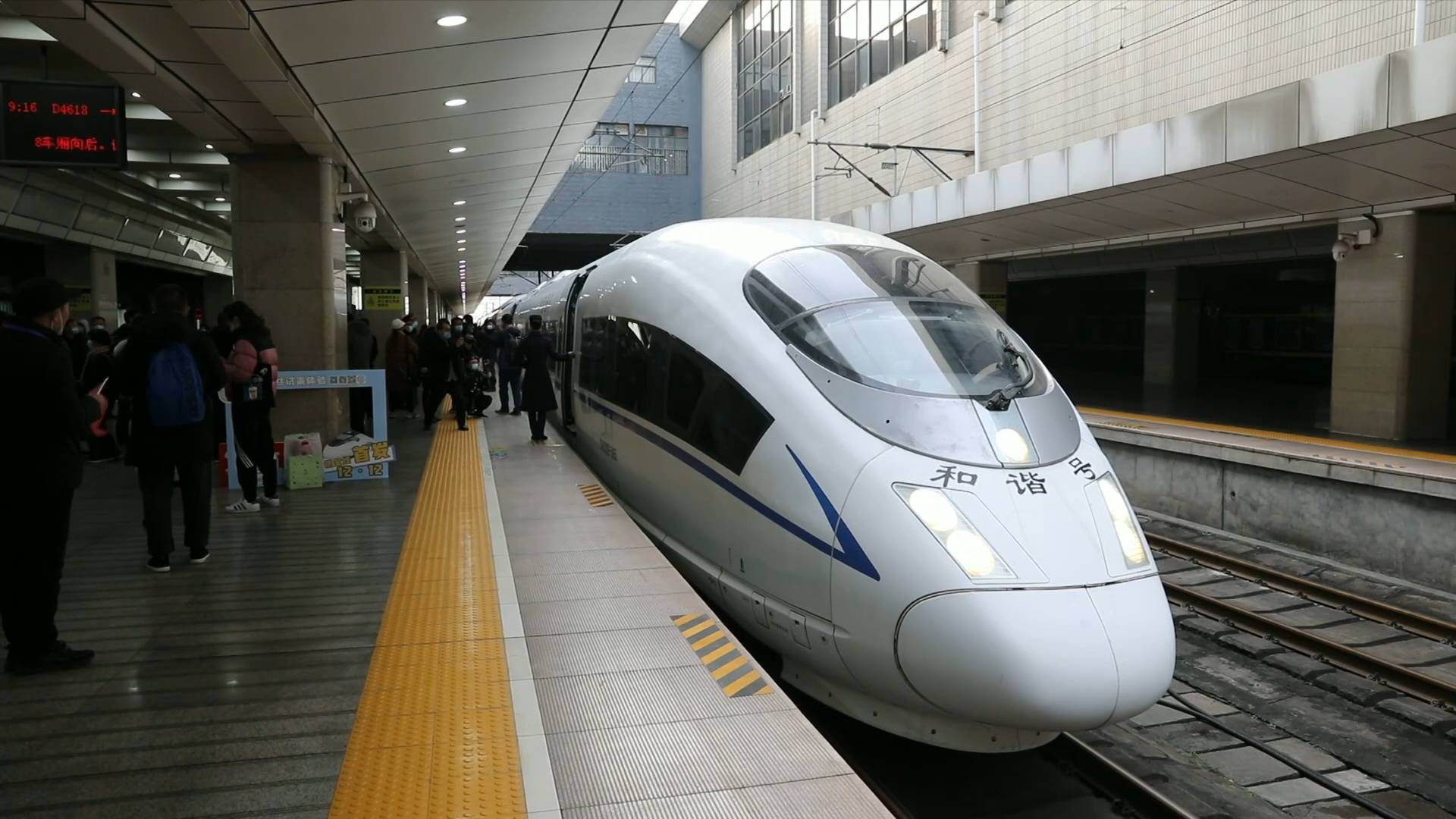 New high-speed railway linking capital cities in north China starts operation