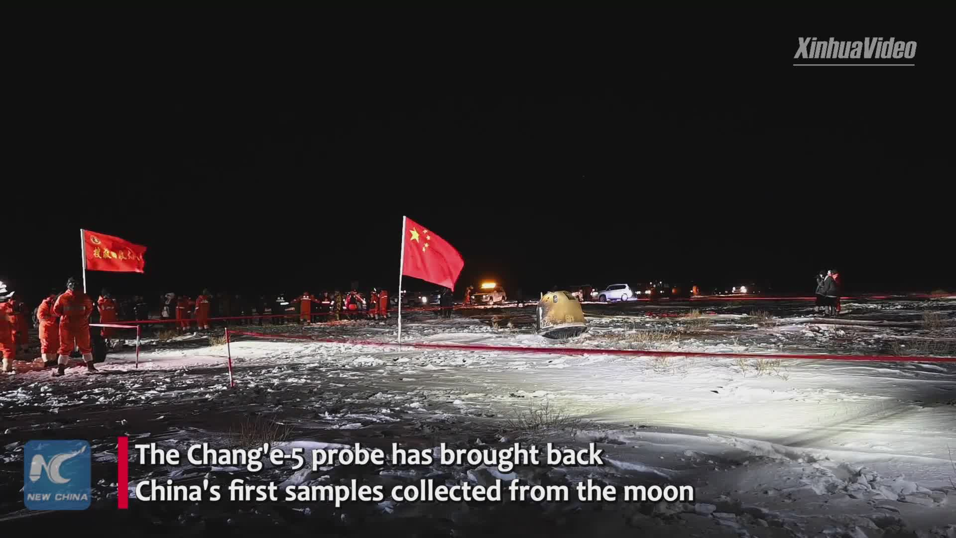 China Focus: Cultural connotations of China's scientific feats