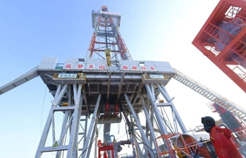 Huge gas reserve found in NW China's Xinjiang