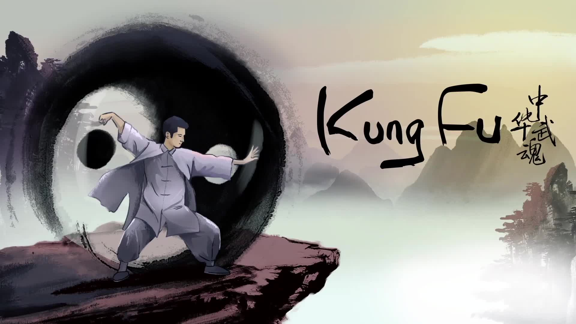 The Soul of Kung Fu: Baguazhang and Bagua weapons