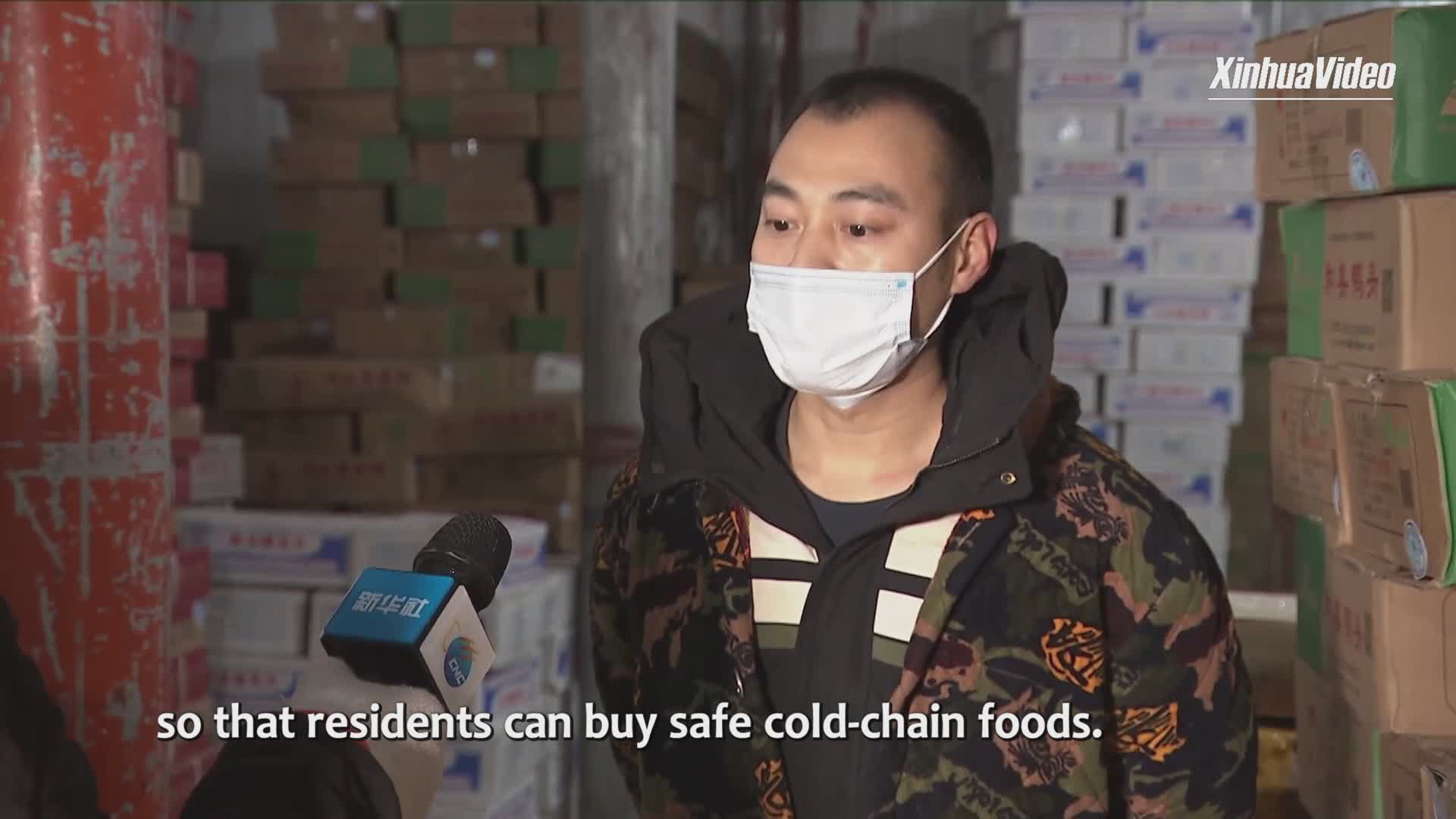 Chinese cold-chain businesses ensure food safety amid COVID-19