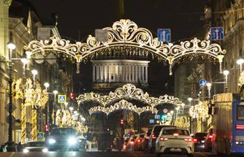 In pics: Christmas lights and decorations in St. Petersburg, Russia