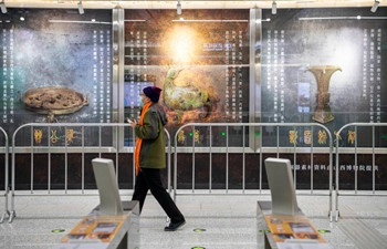 First phase of Taiyuan Subway Line 2 put into operation