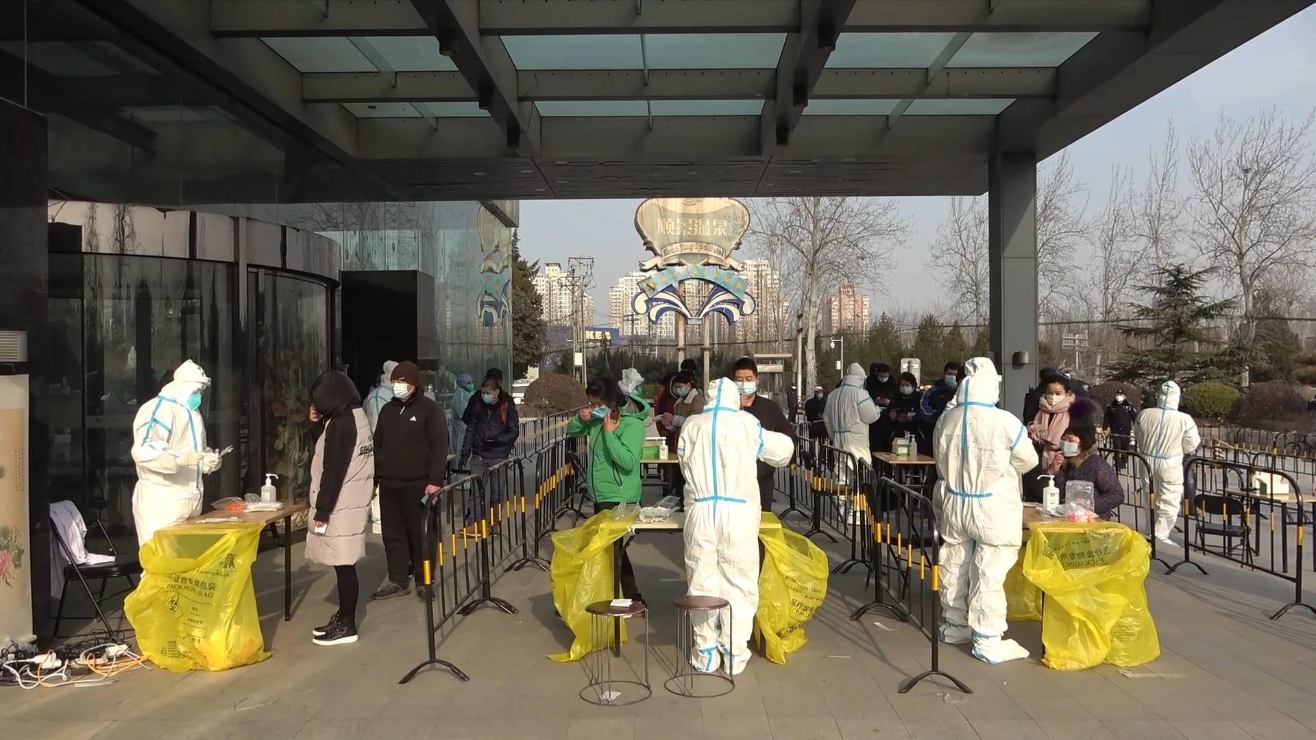 Beijing tightens epidemic prevention measures, further testing underway
