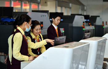 Haikou Meilan Int'l Airport expansion project completed