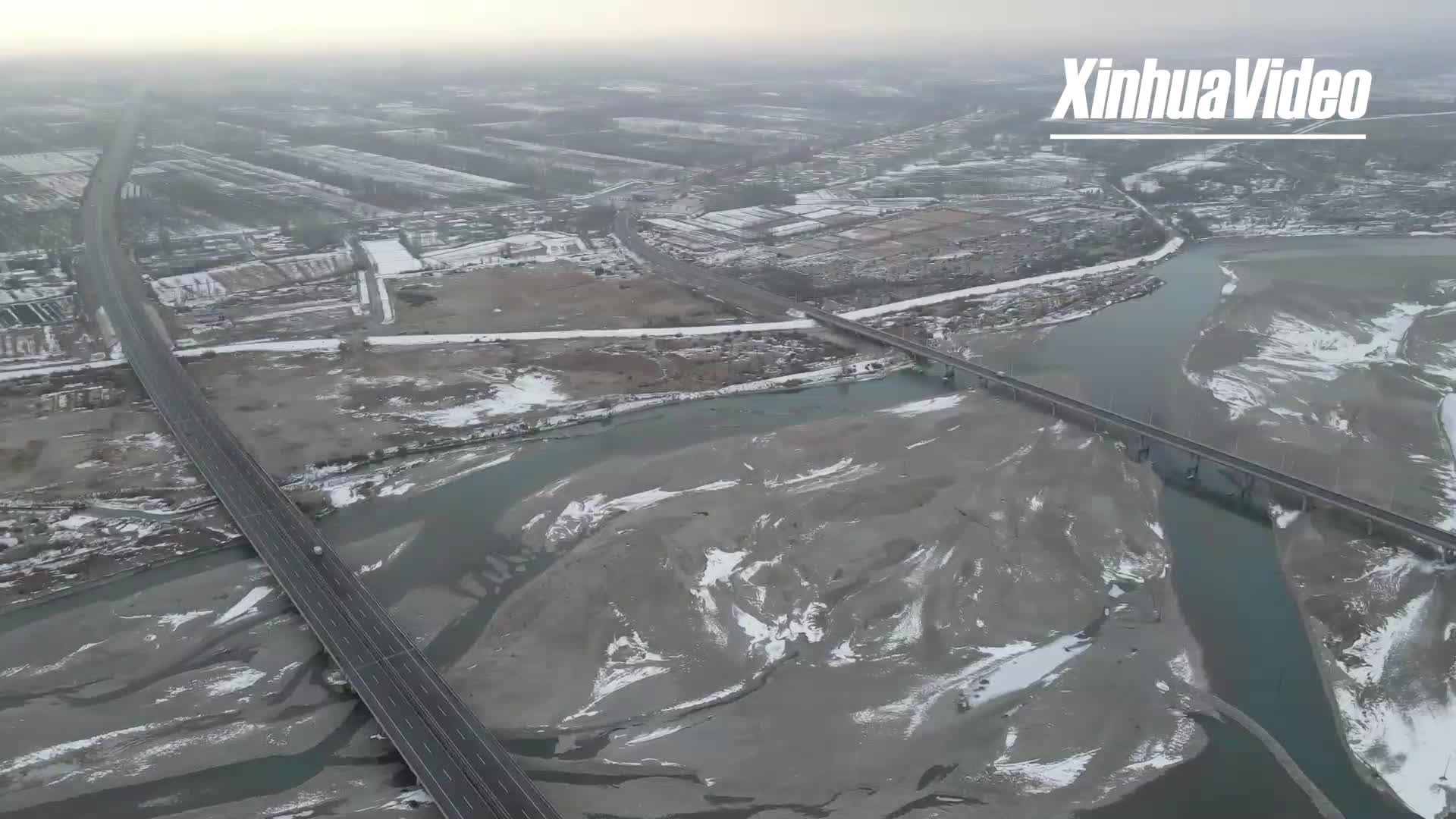 Yarkand River in winter