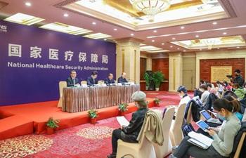 China adds 119 drugs to medicare reimbursement list