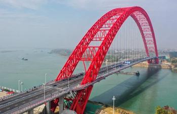 Third Pingnan Bridge in Guangxi opens to traffic