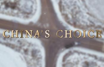 China's choice