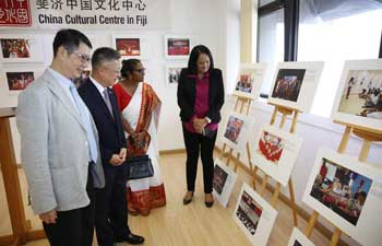 China cultural center in Fiji celebrates 5th year birthday