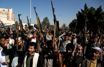 """Houthi fighters protest against U.S. designation of Houthi militia as """"a terrorist organization"""" in Yemen"""