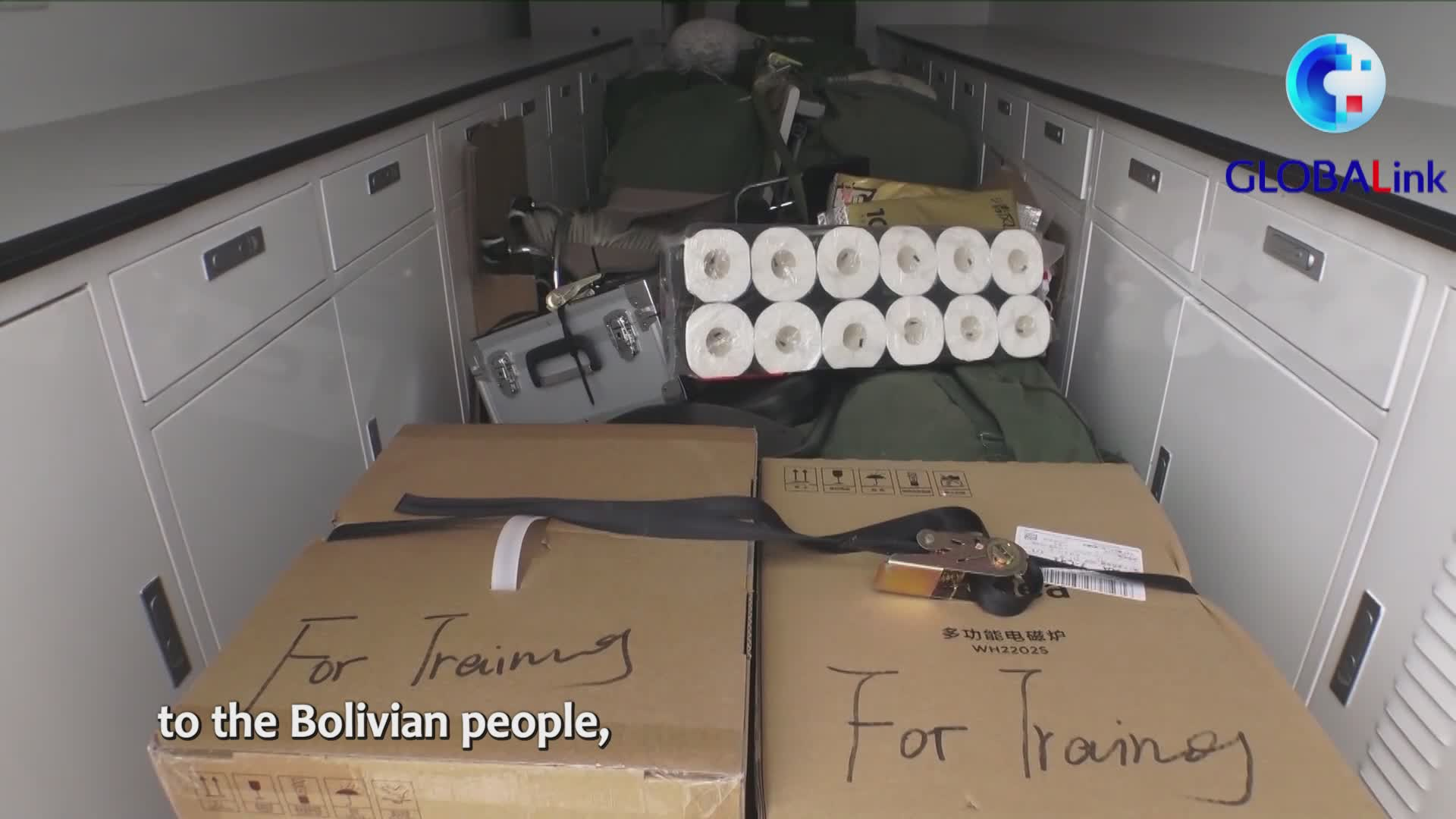 GLOBALink | Bolivia receives medical donations from China