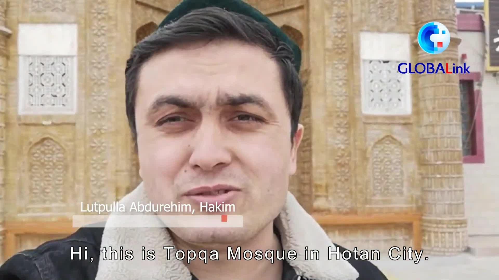 GLOBALink | #RealLifeXinjiang: Visit a mosque in Hotan