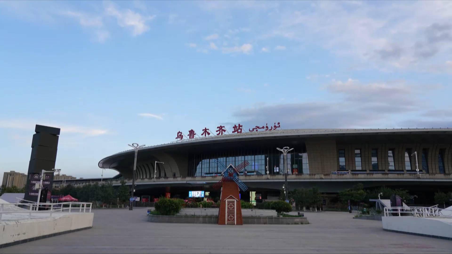 GLOBALink | Development of Xinjiang debunks rumors about human rights abuses: Egyptian politician